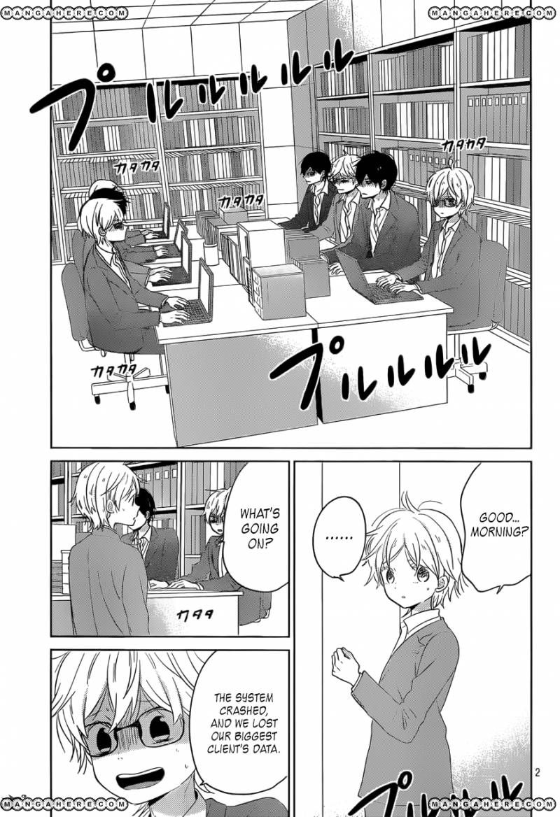 Taiyou No Ie 47 Page 2