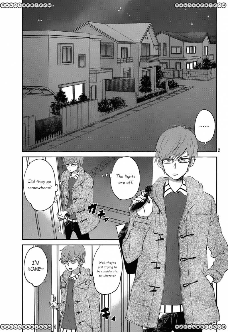 Taiyou No Ie 49 Page 2