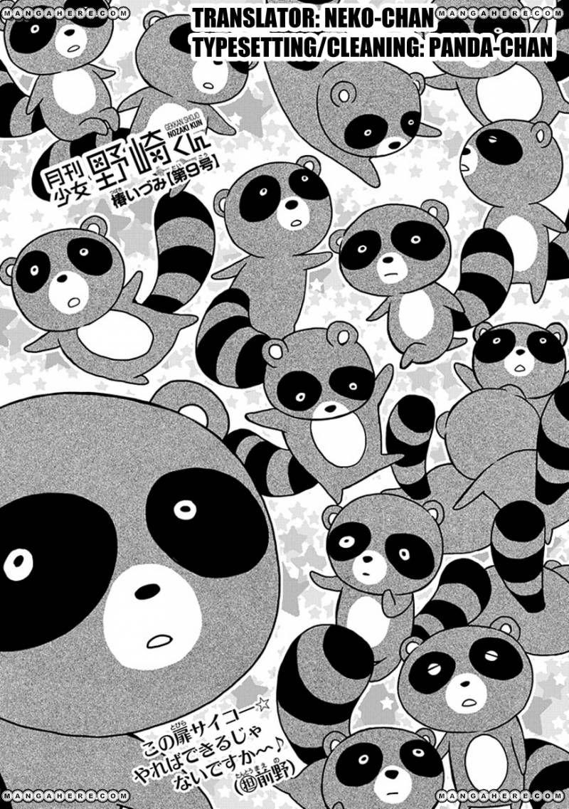 Gekkan Shoujo Nozaki-Kun 9 Page 2