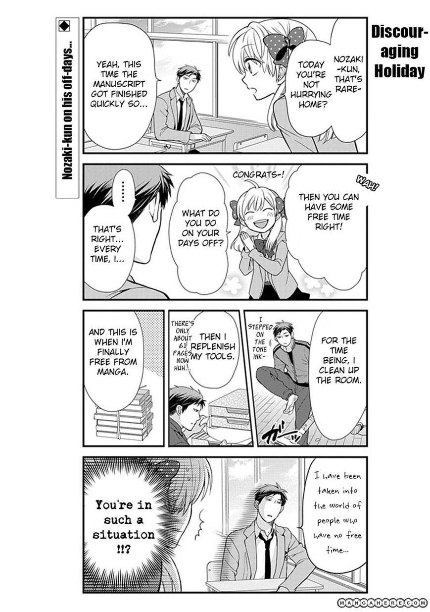Gekkan Shoujo Nozaki-Kun 12 Page 2