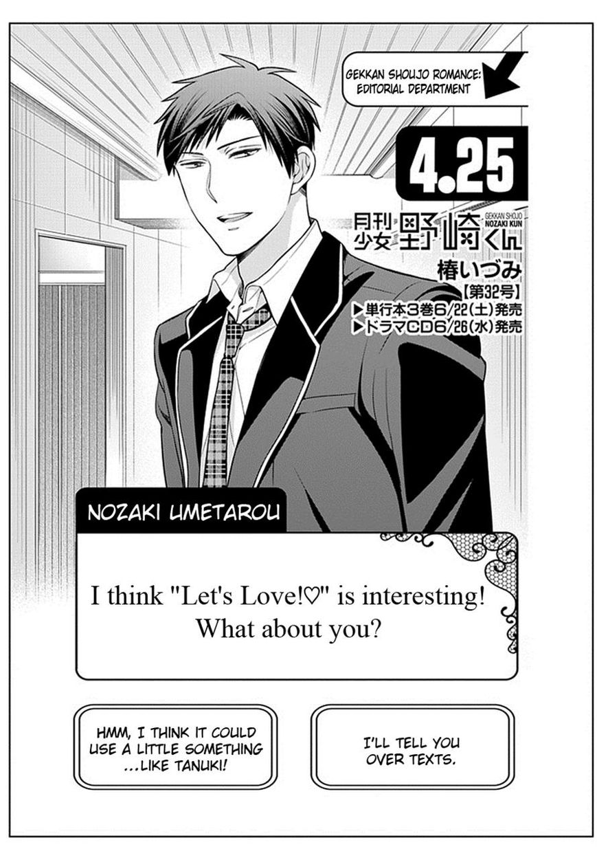 Gekkan Shoujo Nozaki-Kun 32 Page 2