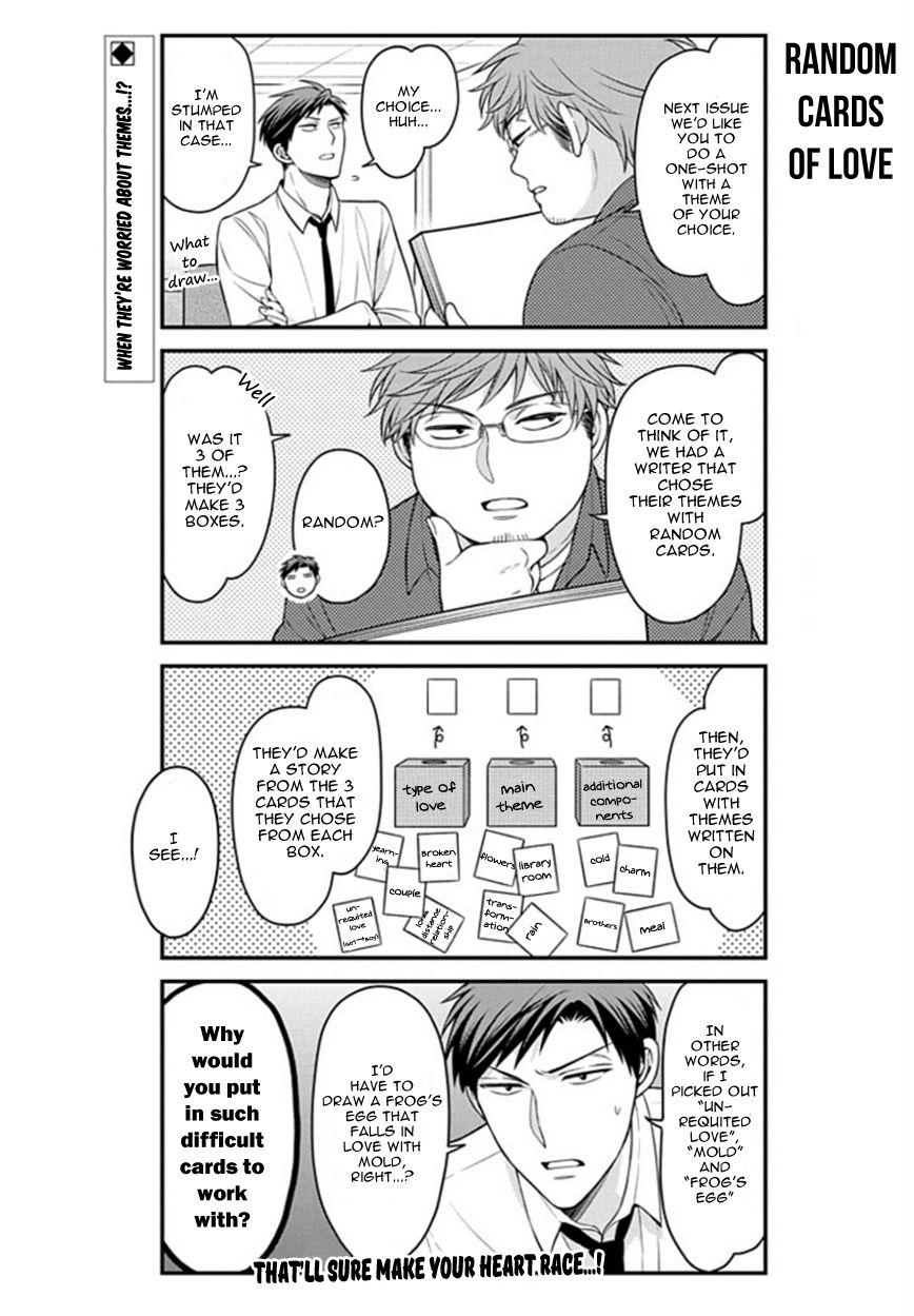 Gekkan Shoujo Nozaki-Kun 71 Page 2