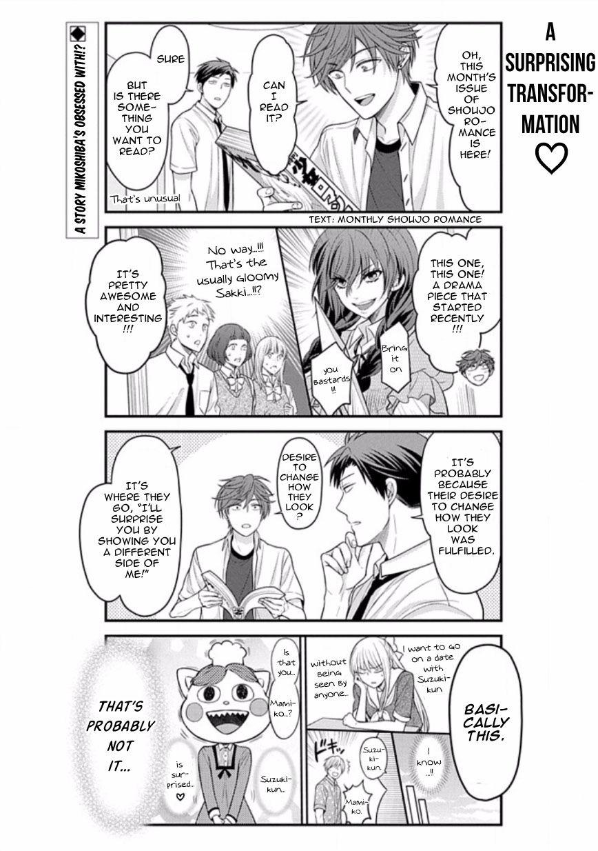 Gekkan Shoujo Nozaki-Kun 87 Page 2