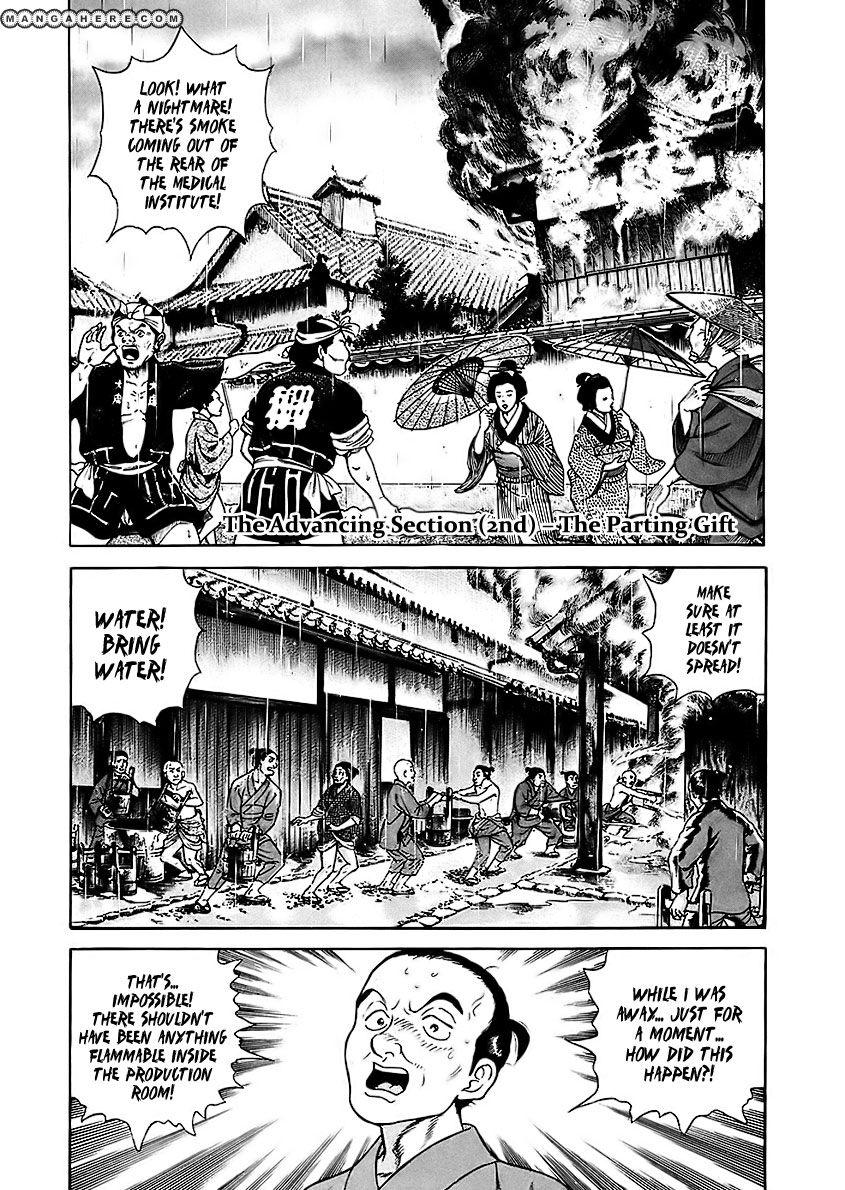 Jin 20 Page 2