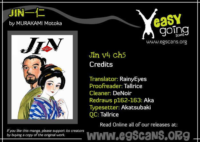 Jin 23 Page 1