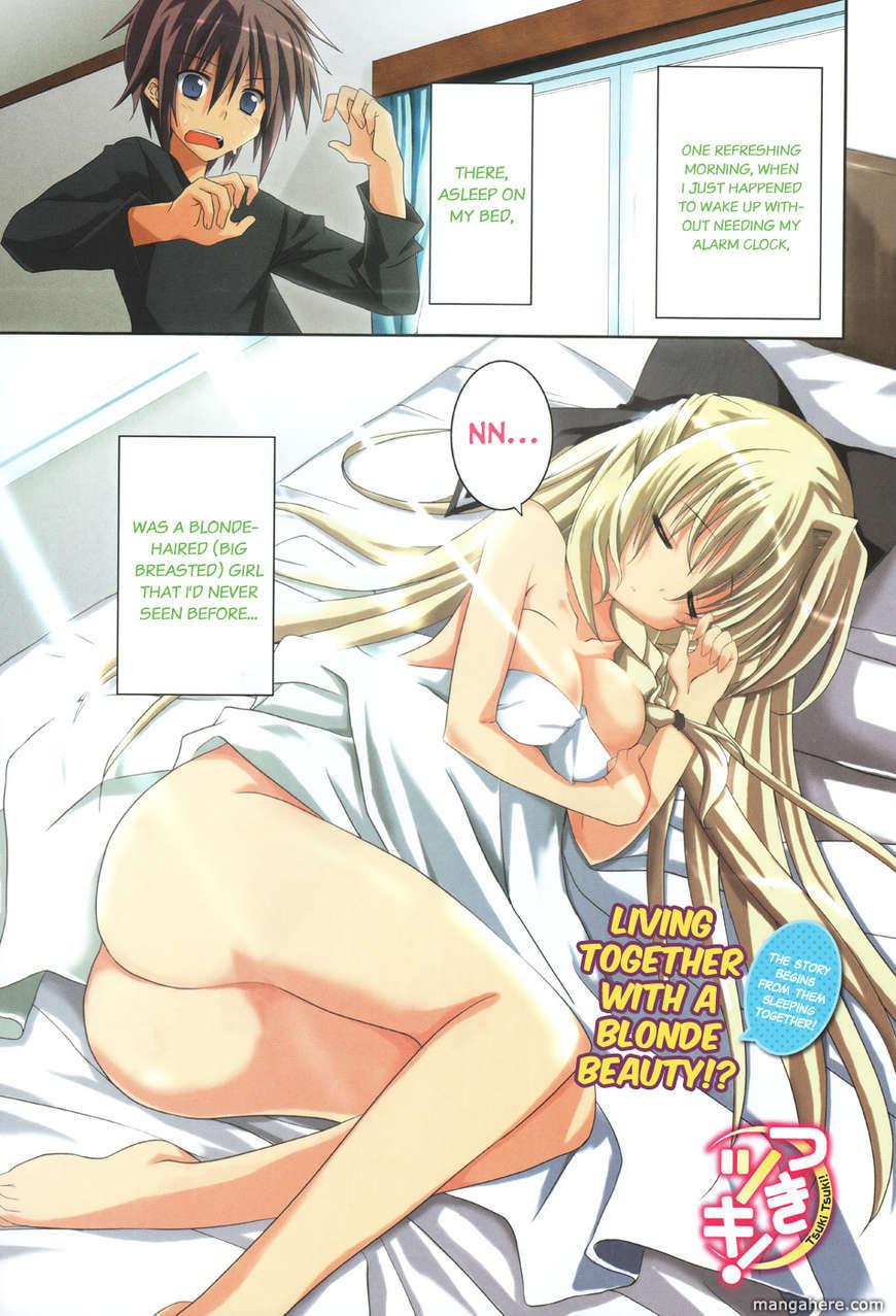 Tsuki Tsuki! 1 Page 1