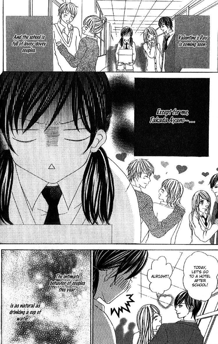 Mousou Fuuki Iin 2 Page 2