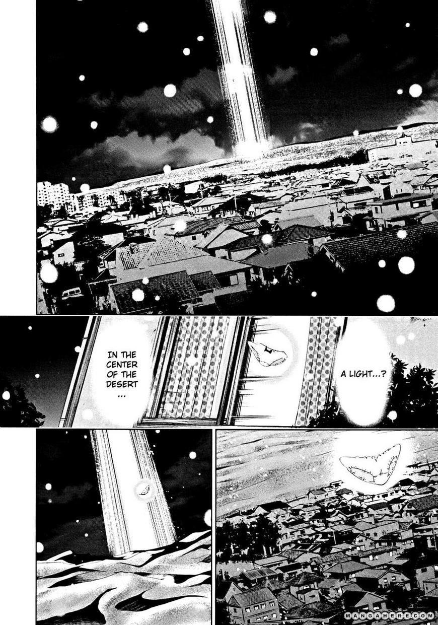 Daisuki Desu!! Mahou Tenshi Kosumasu 7 Page 2