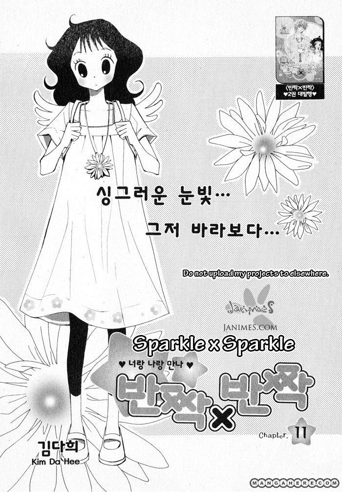 Sparkle x Sparkle 11 Page 1