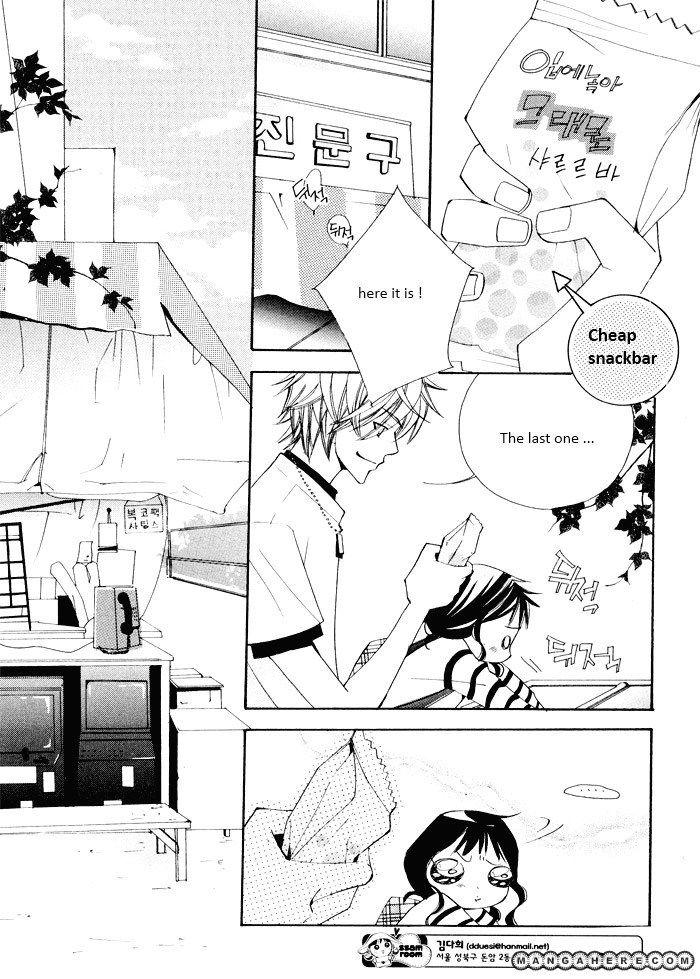 Sparkle x Sparkle 13 Page 2