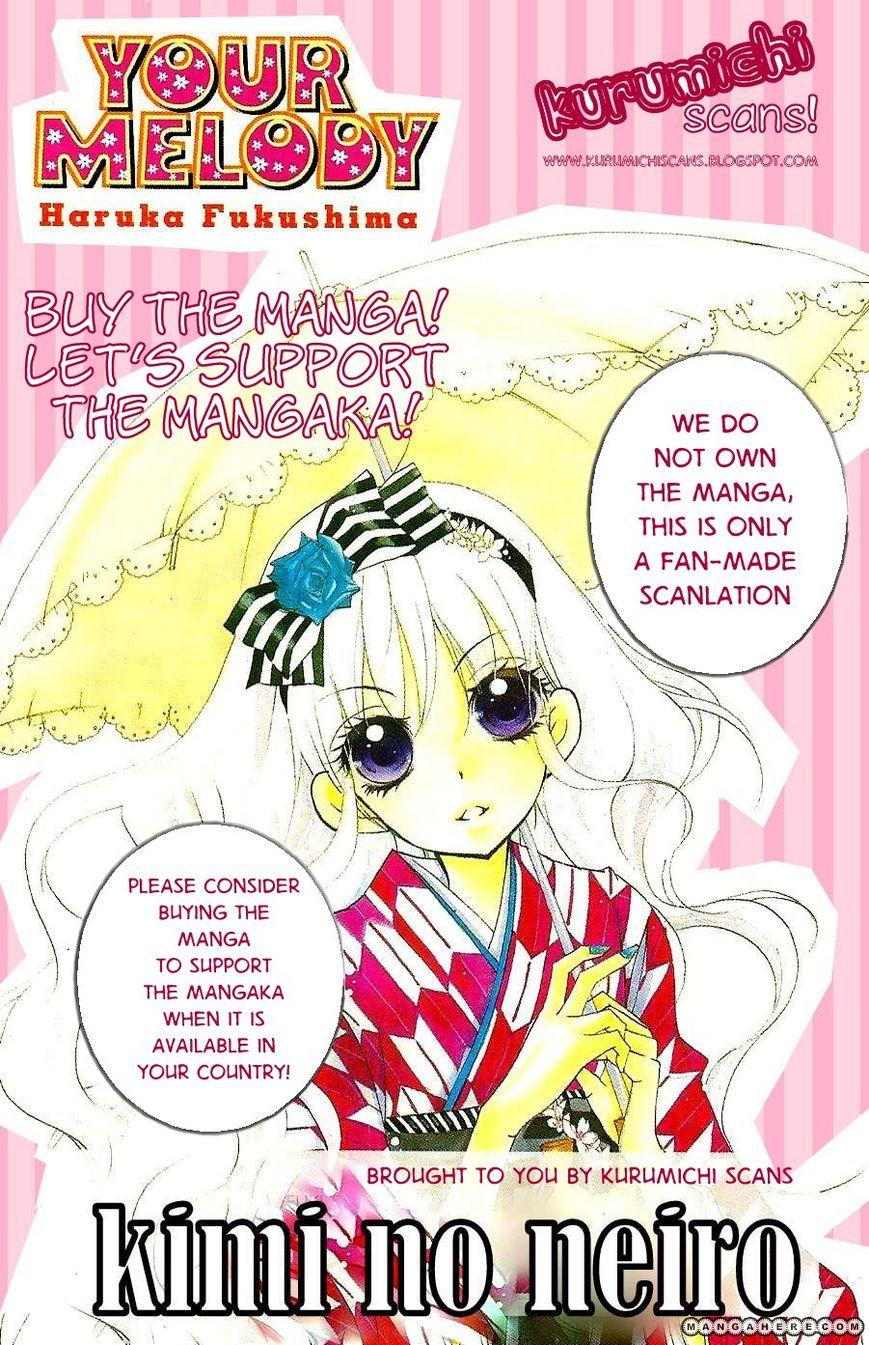 Kimi No Neiro 7 Page 1