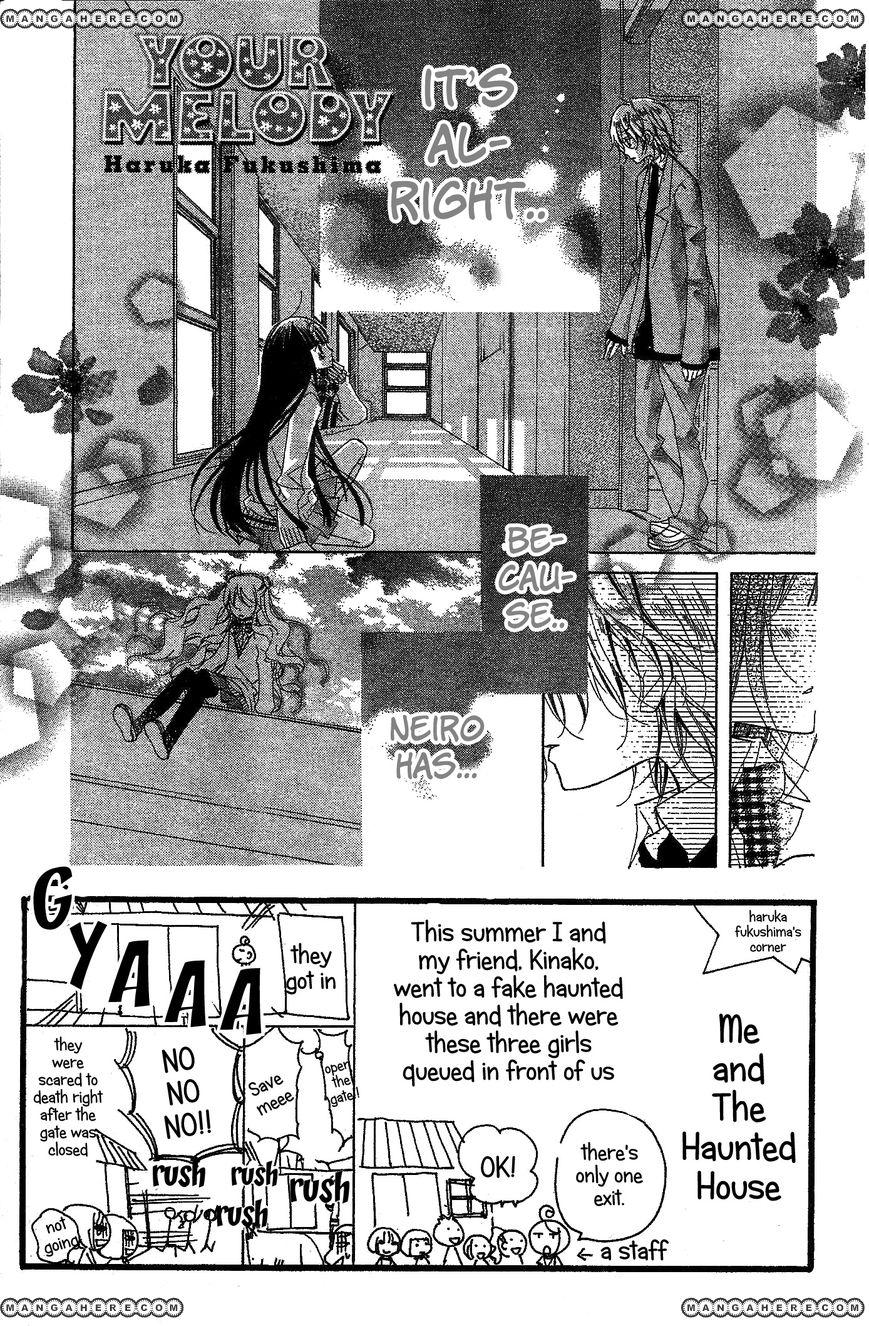 Kimi No Neiro 9 Page 2