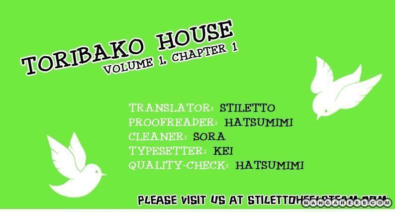 Toribako House 1 Page 1