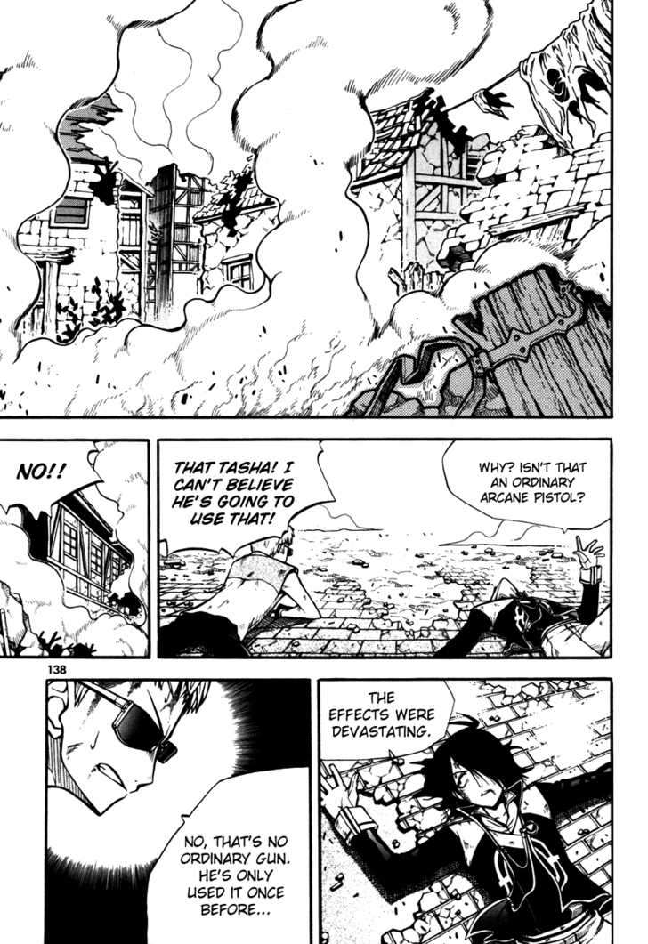 Witch Hunter 4 Page 3