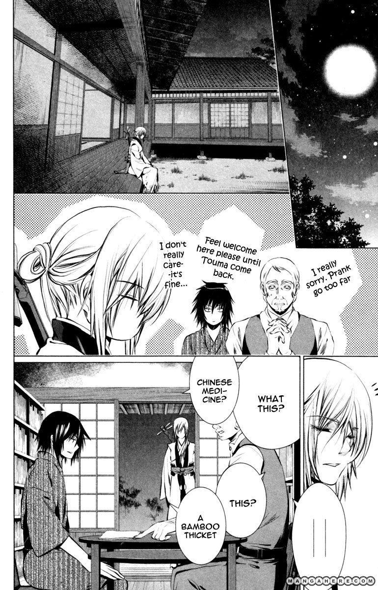 Ichi 2 Page 3