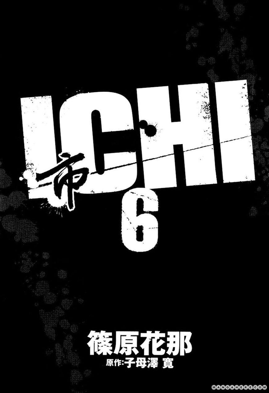 Ichi 30 Page 2