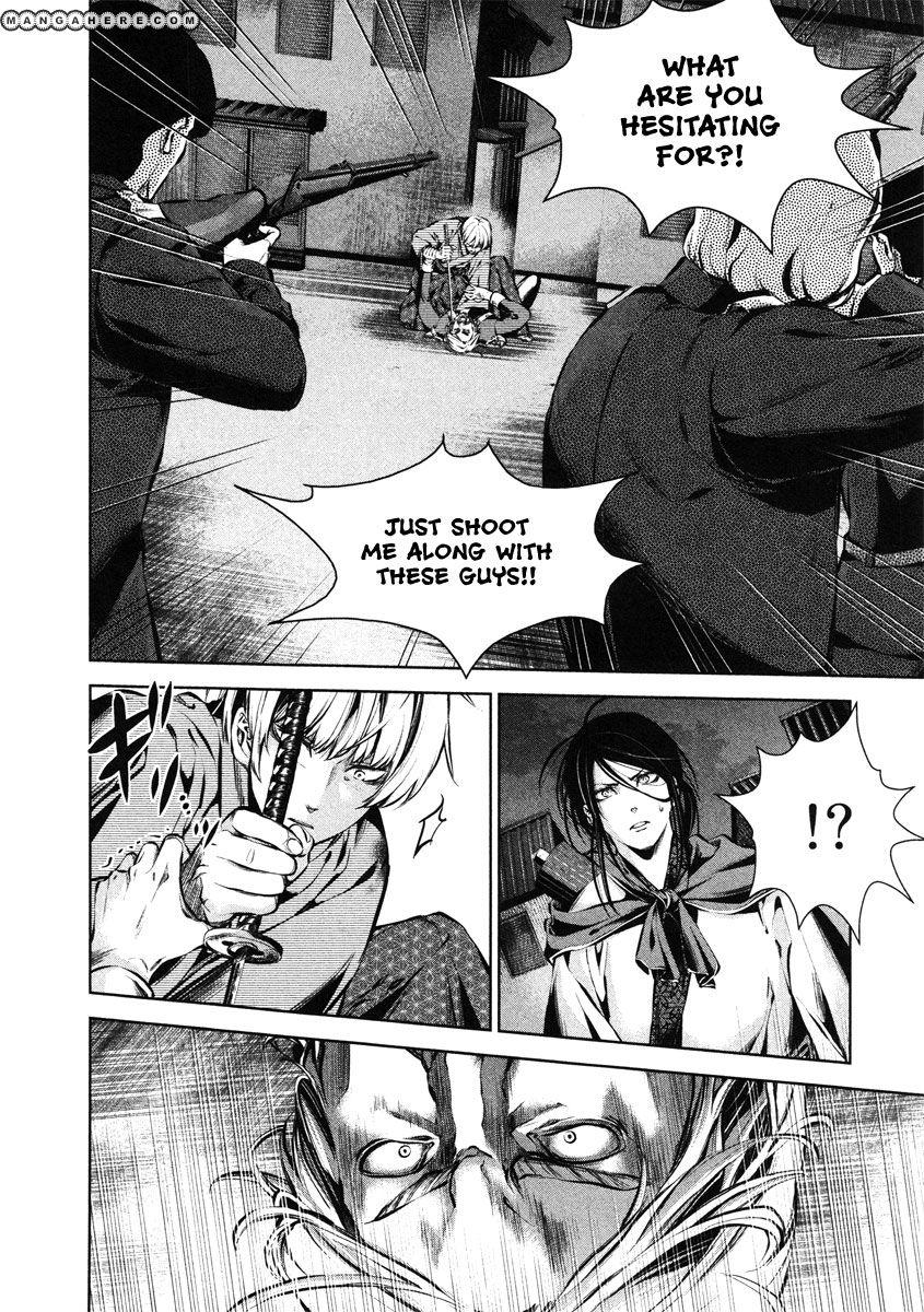Ichi 32 Page 3