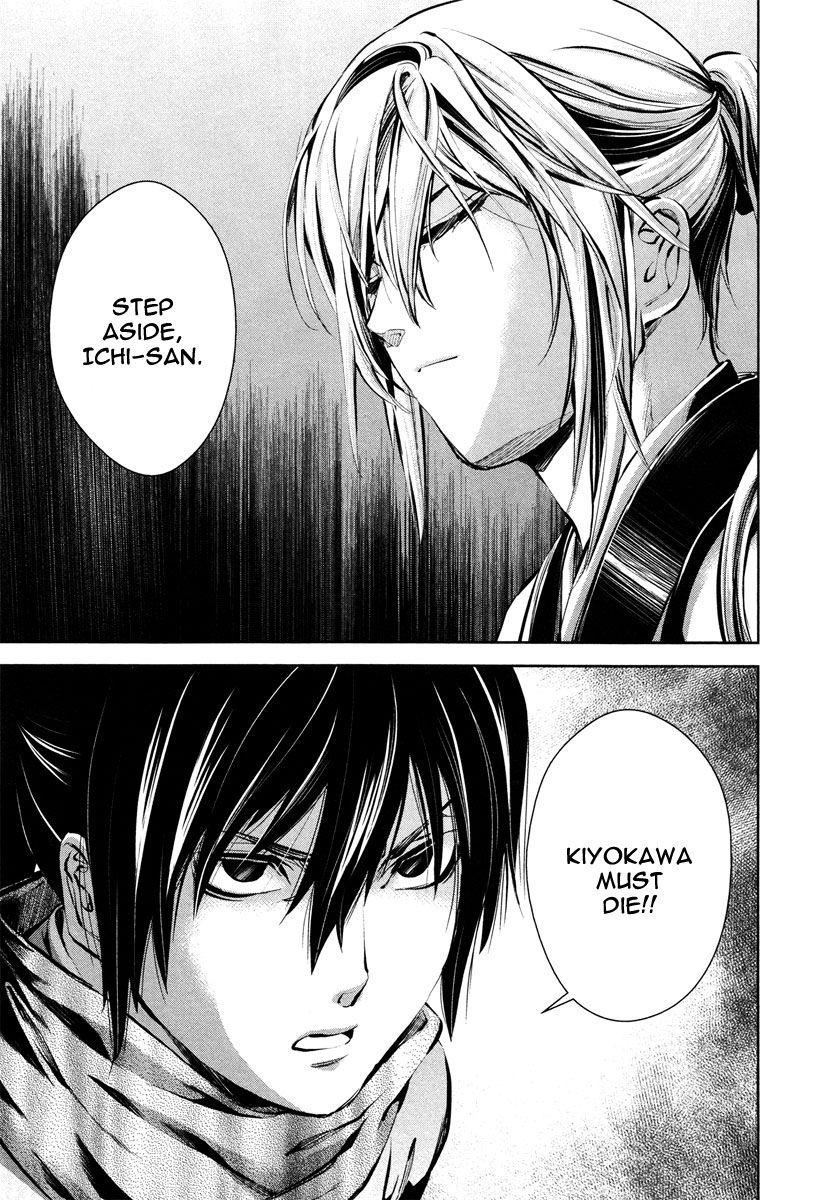 Ichi 37 Page 2