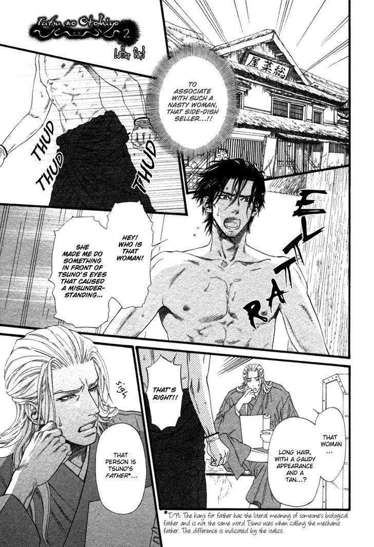 Tatsu no Otoshigo 4 Page 2