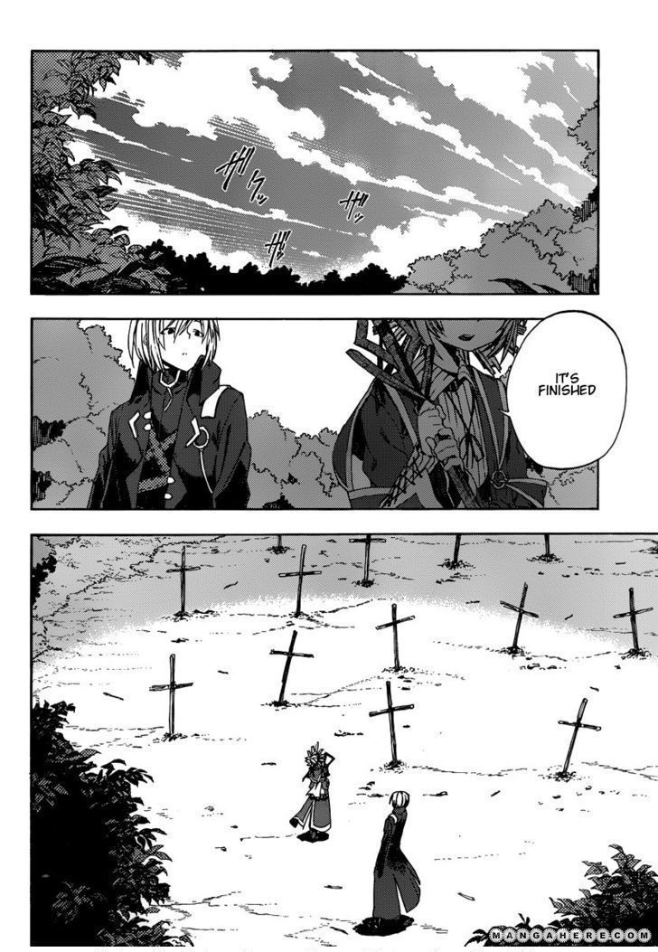 Kamisama no Inai Nichiyoubi 6 Page 2