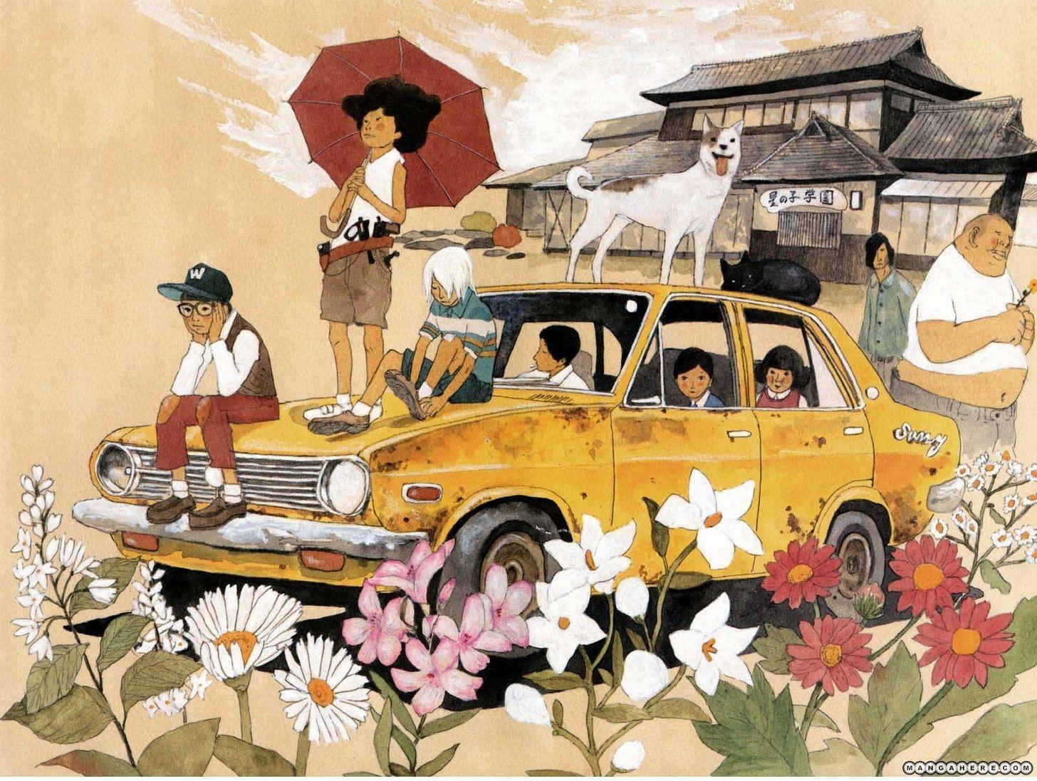 Sunny (Matsumoto Taiyou) 1 Page 3