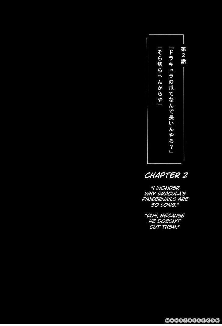 Sunny (Matsumoto Taiyou) 2 Page 1