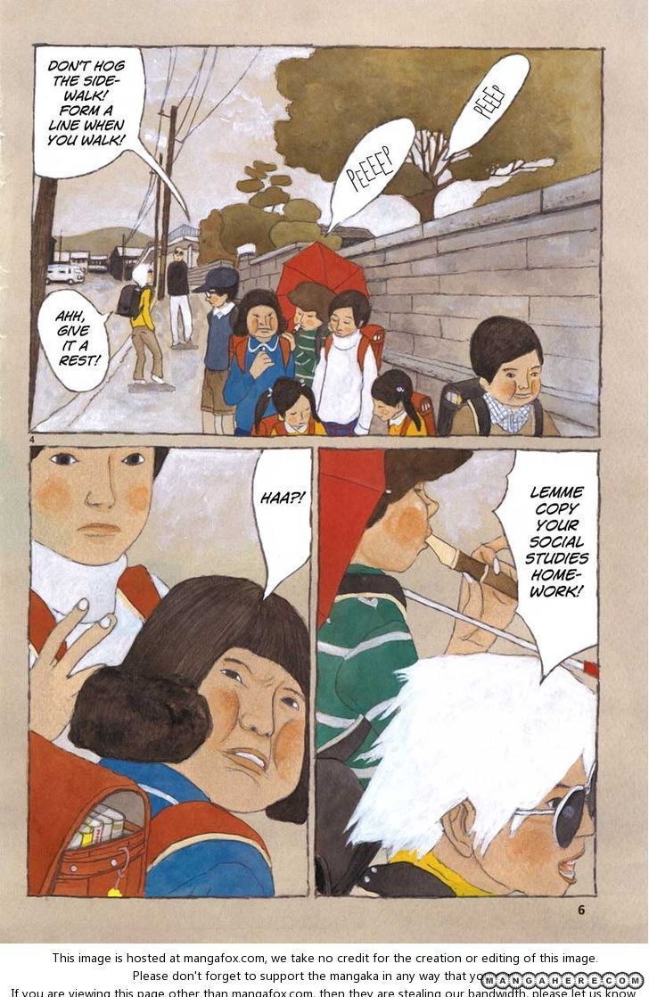 Sunny (Matsumoto Taiyou) 7 Page 3