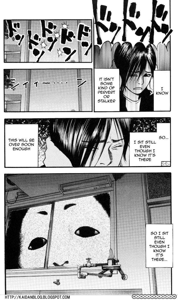 Fuan No Tane Plus 1 Page 2