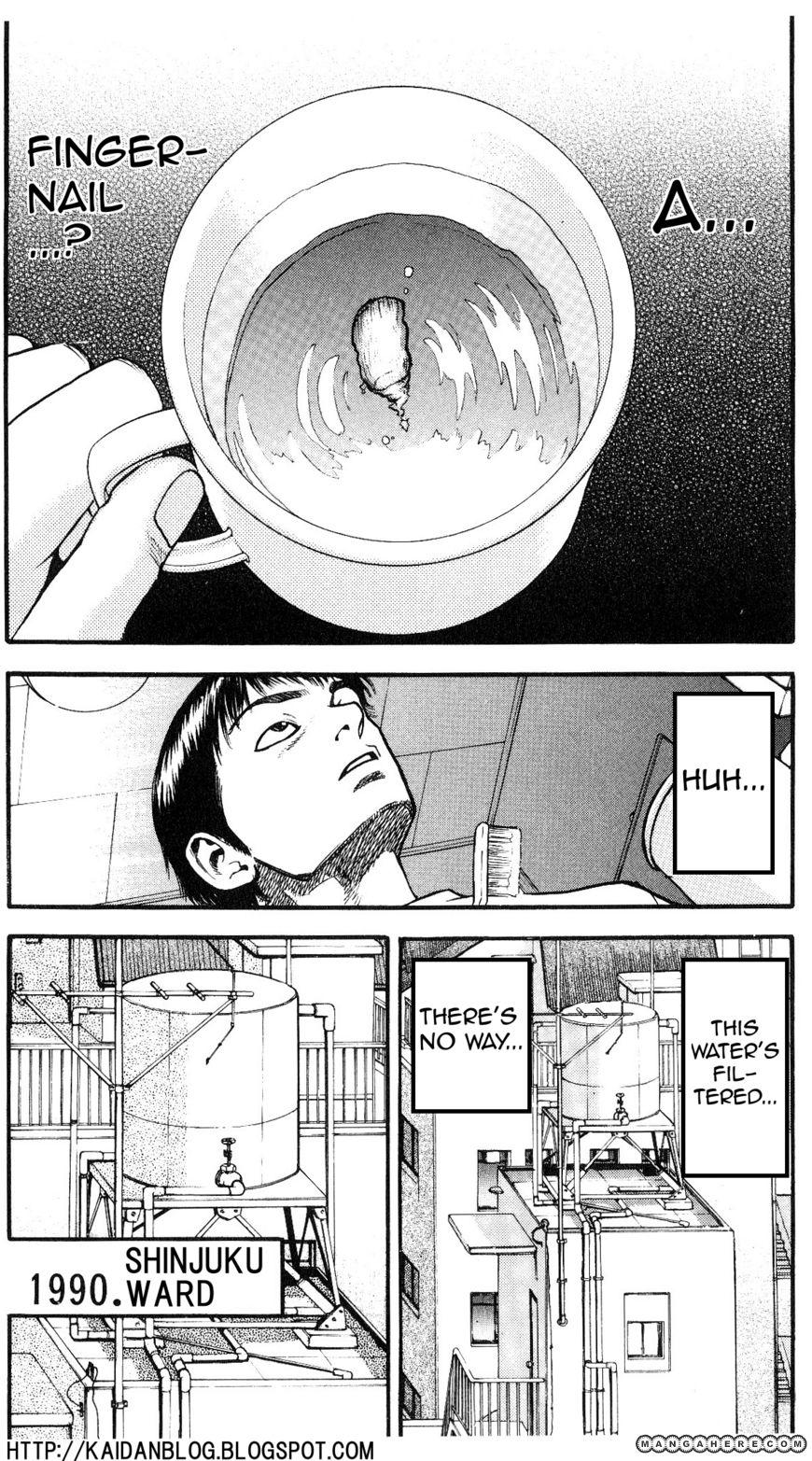 Fuan No Tane Plus 19 Page 2