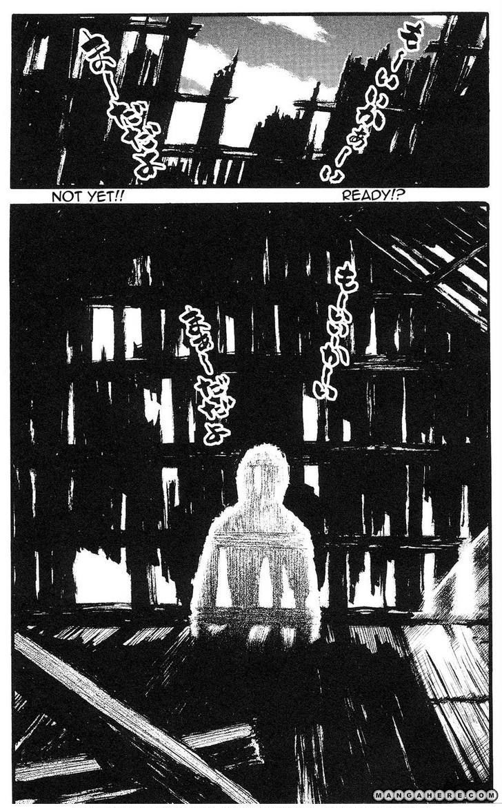 Fuan No Tane Plus 20 Page 2