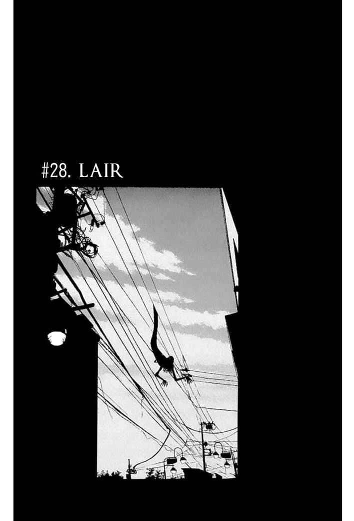 Fuan No Tane Plus 28 Page 1