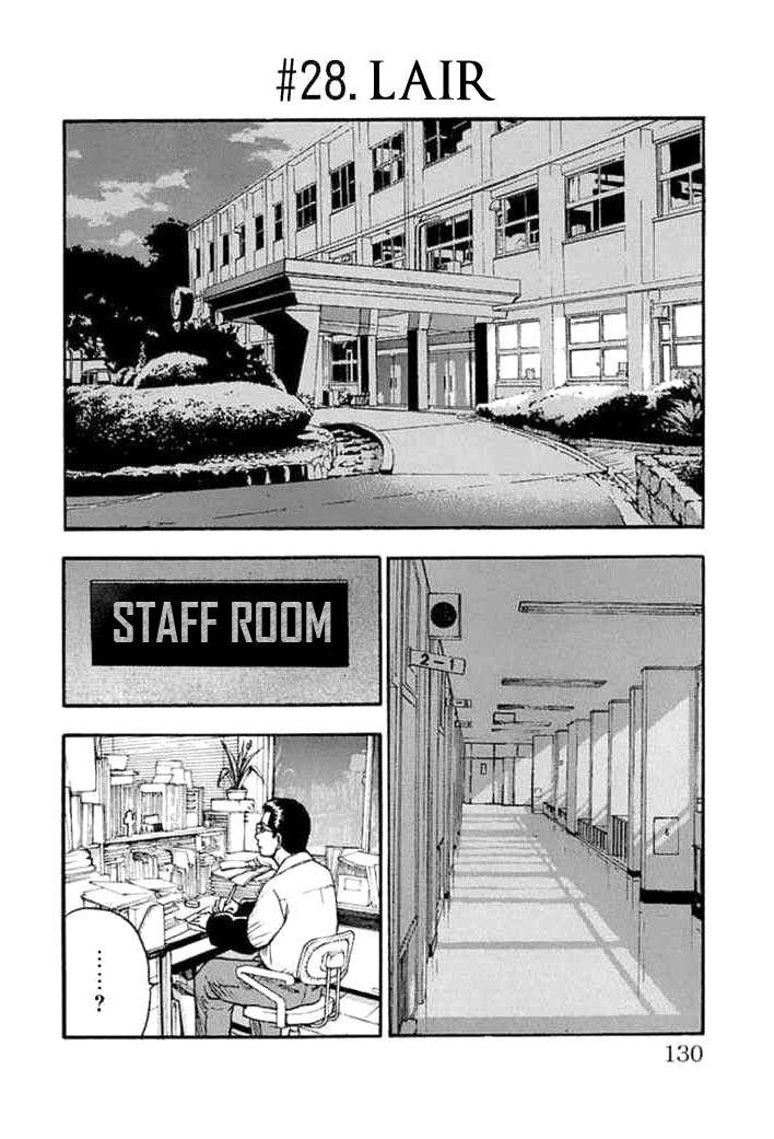 Fuan No Tane Plus 28 Page 2