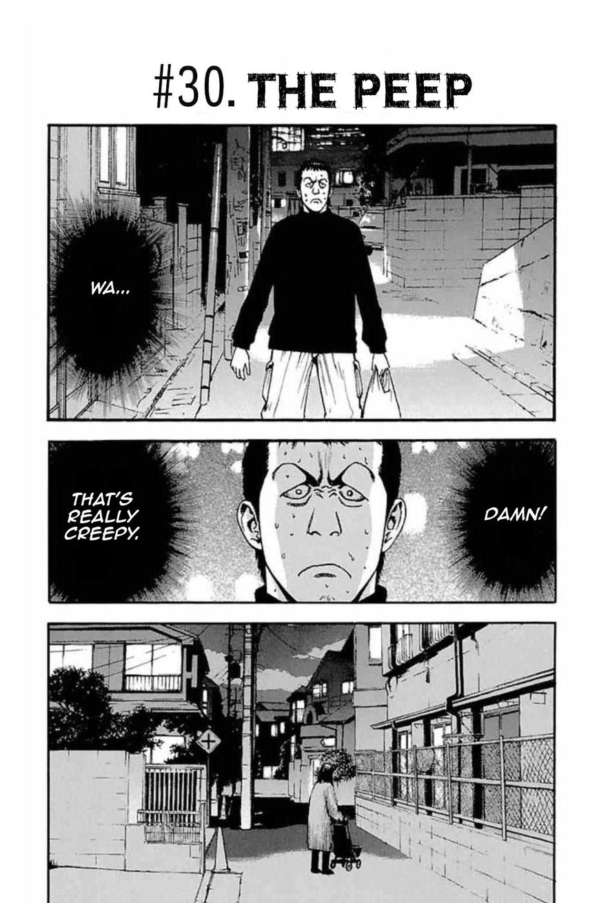 Fuan No Tane Plus 30 Page 1