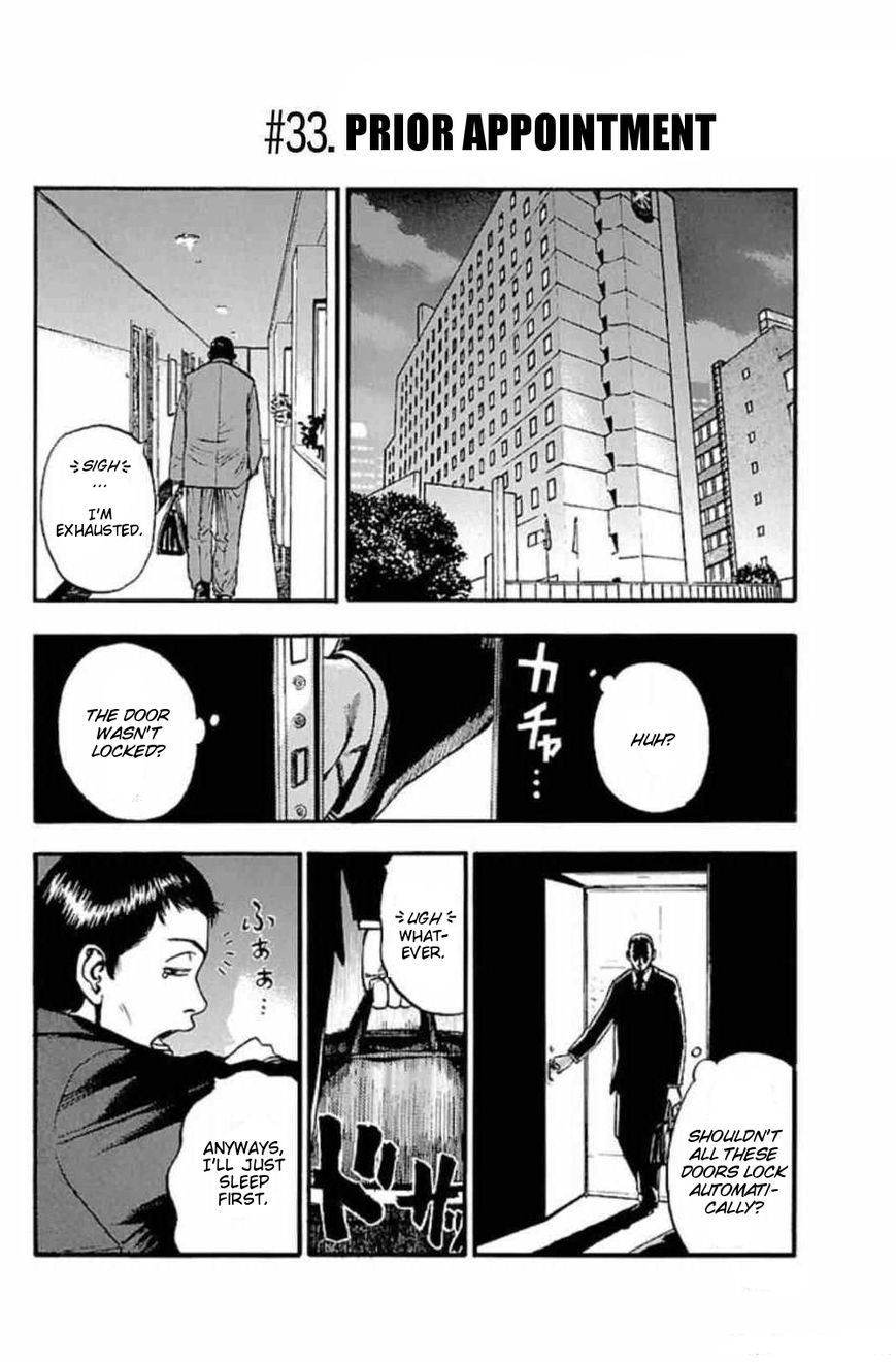 Fuan No Tane Plus 33 Page 1