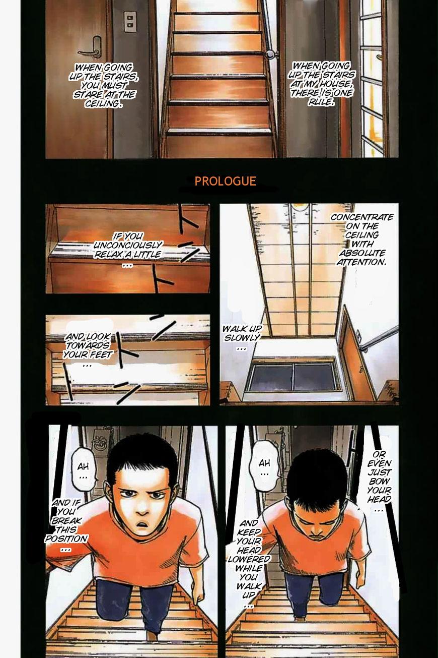 Fuan No Tane Plus 34 Page 1