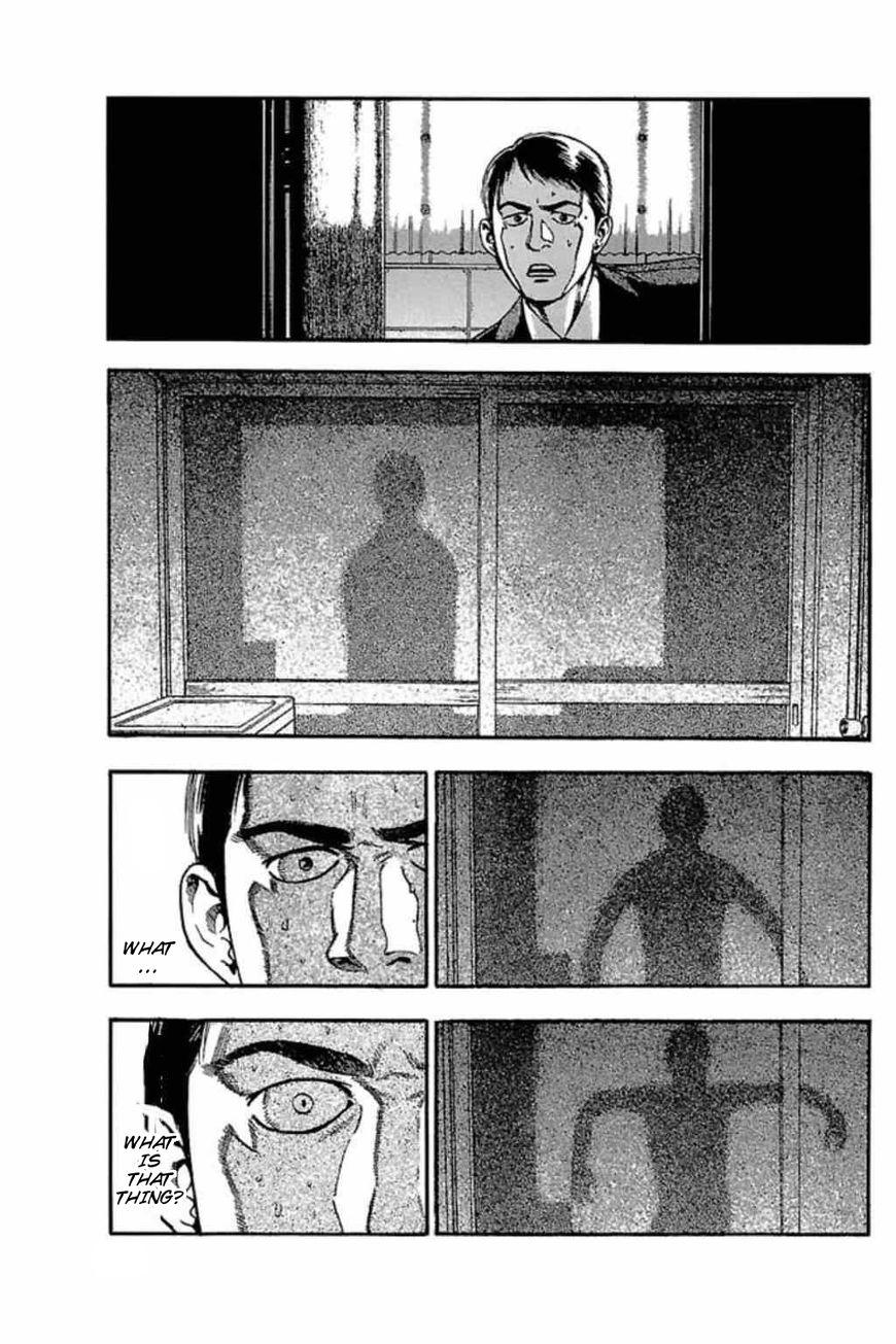 Fuan No Tane Plus 35 Page 2