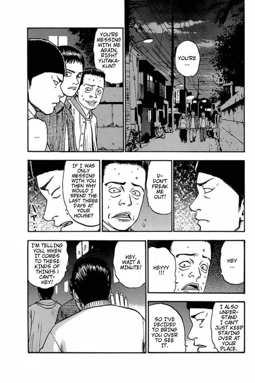 Fuan No Tane Plus 36 Page 2