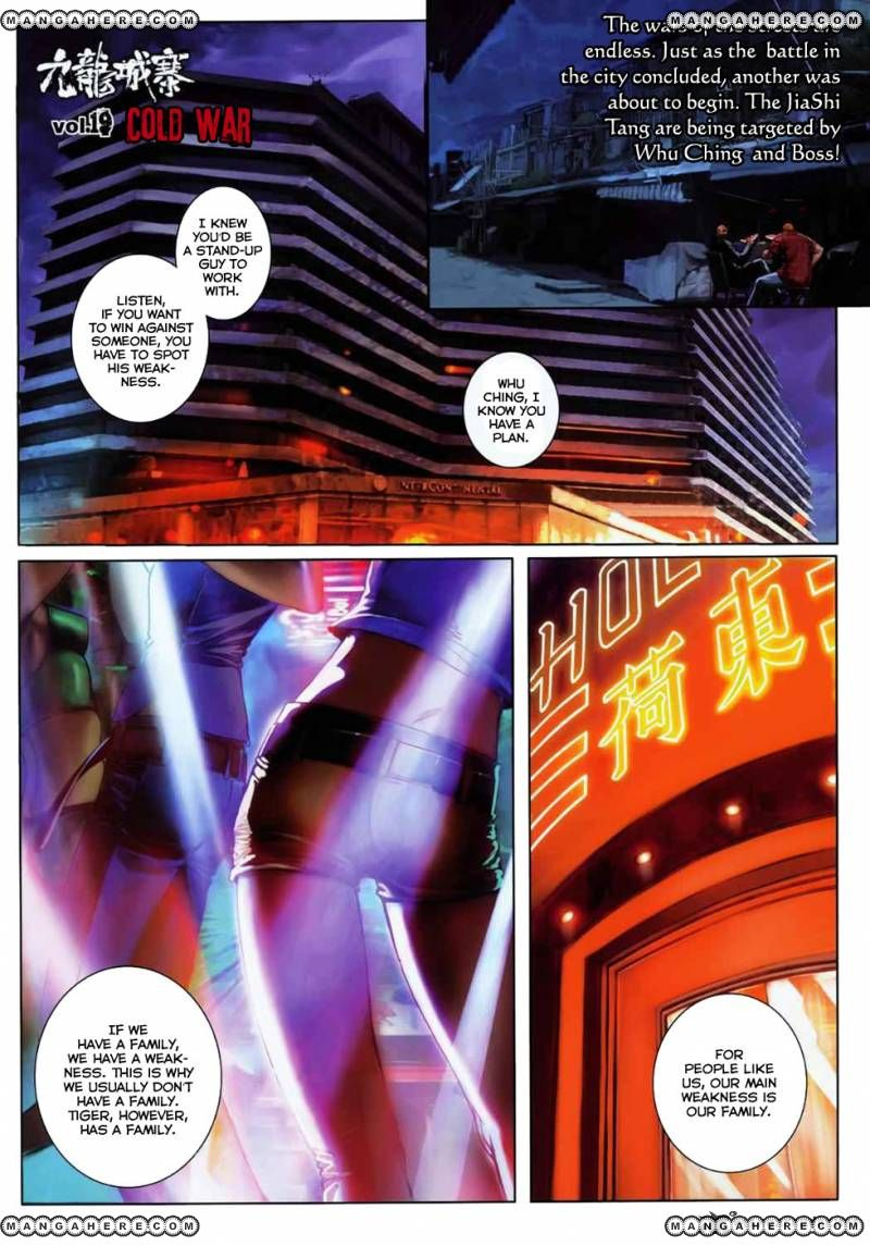 City Of Darkness 19 Page 2