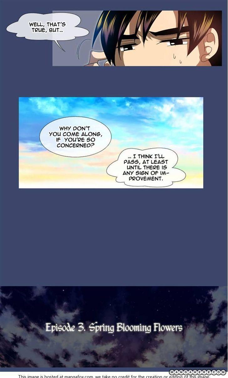 Moon-Ah 3 Page 4