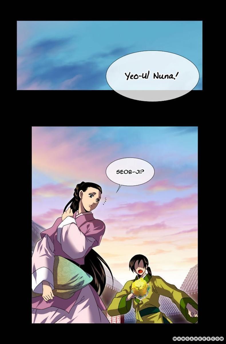 Moon-Ah 4 Page 3
