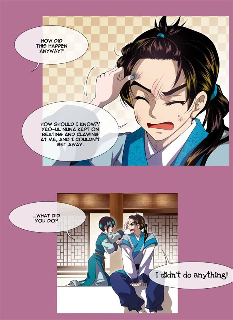 Moon-Ah 7 Page 2