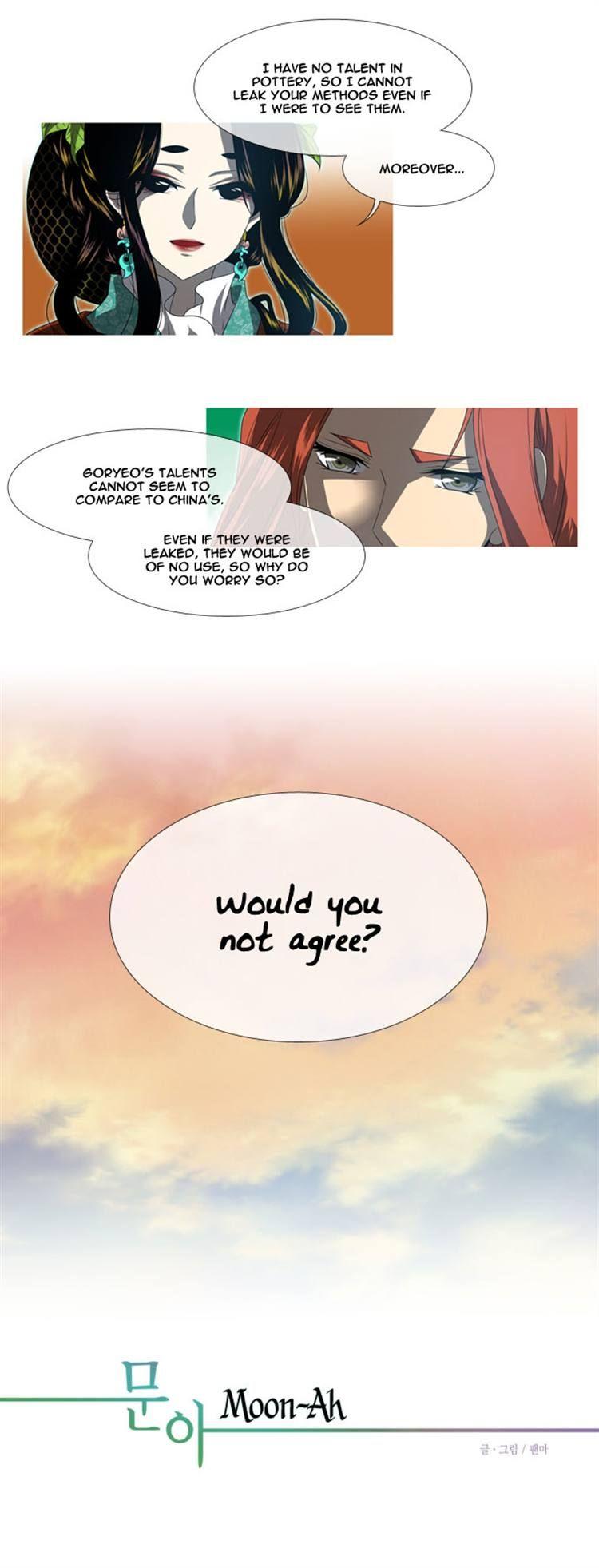 Moon-Ah 13 Page 1