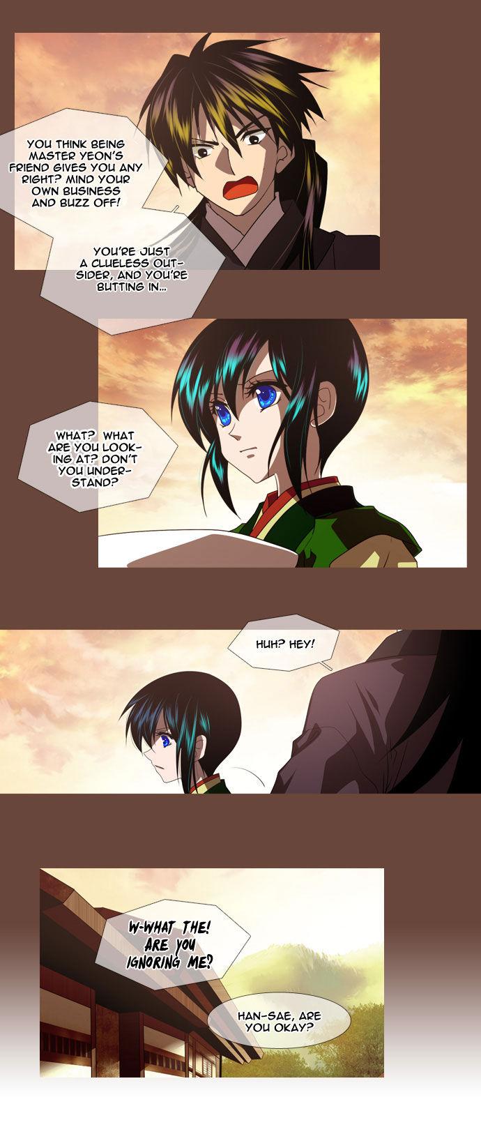 Moon-Ah 14 Page 3
