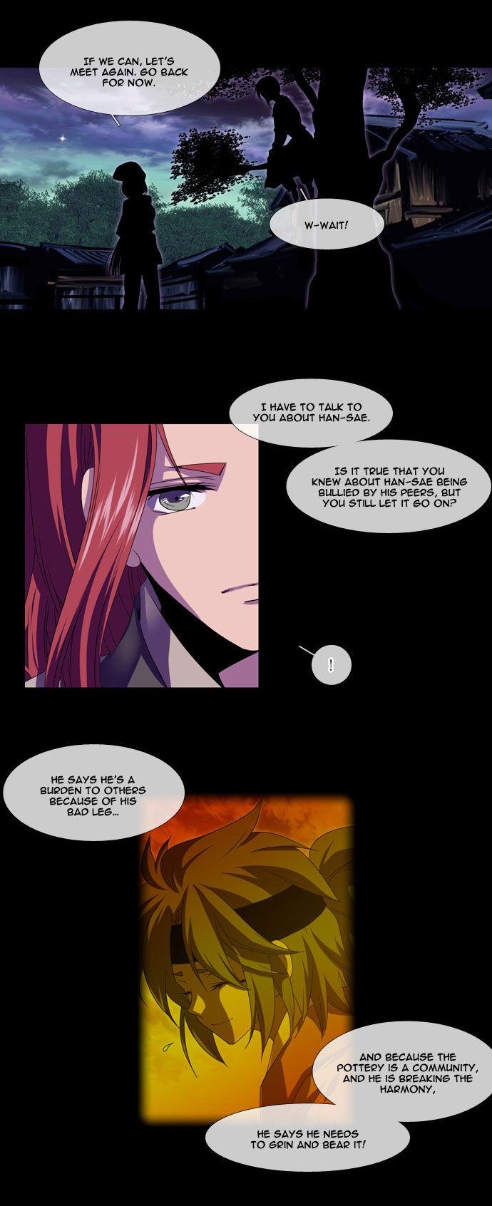 Moon-Ah 15 Page 3