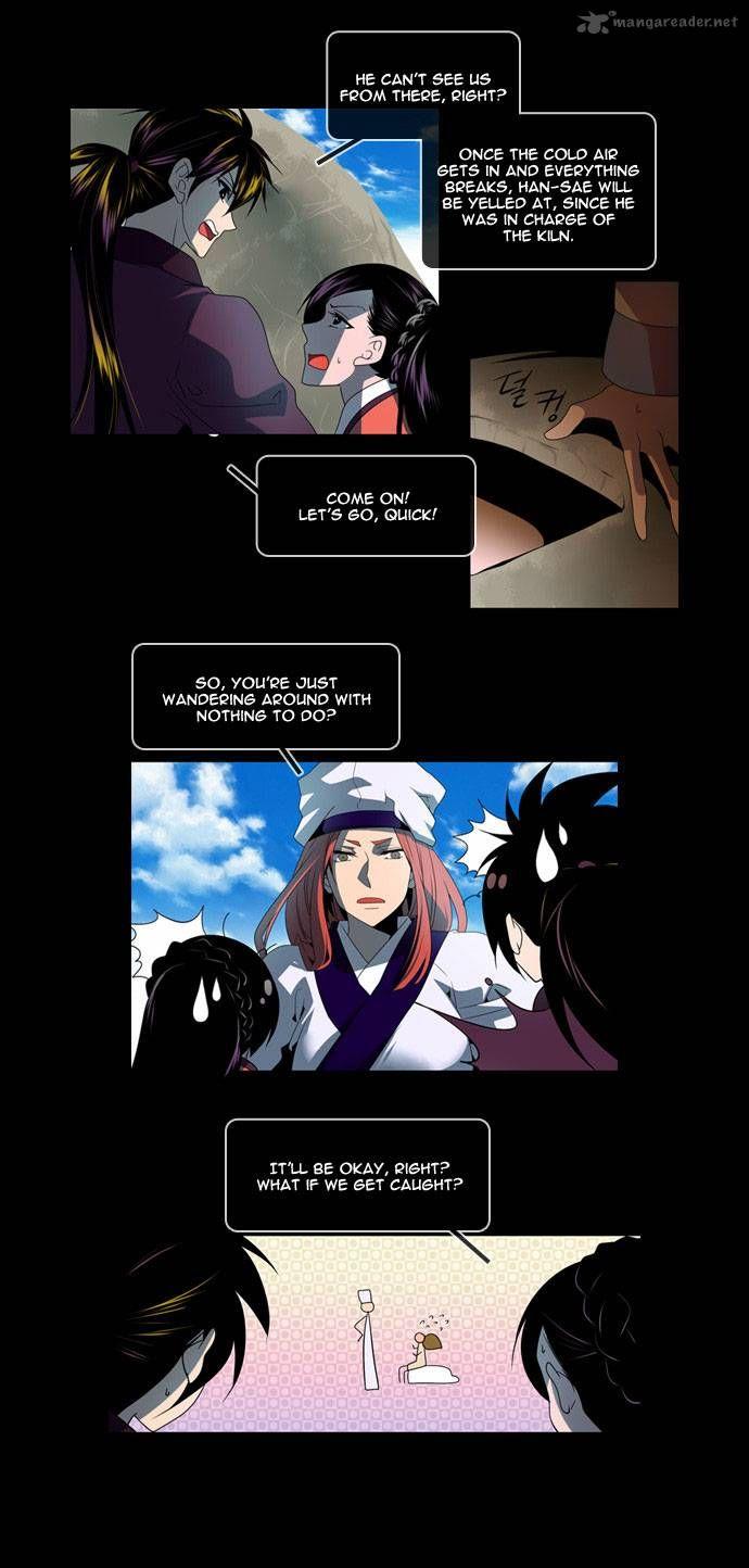 Moon-Ah 16 Page 2