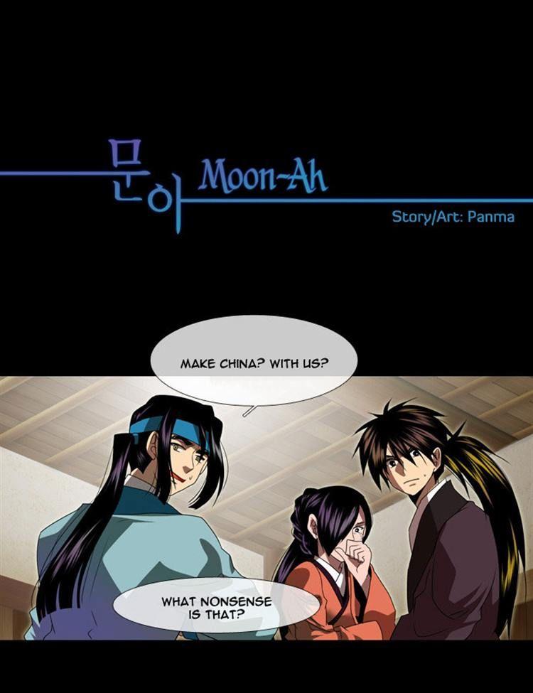 Moon-Ah 18 Page 1