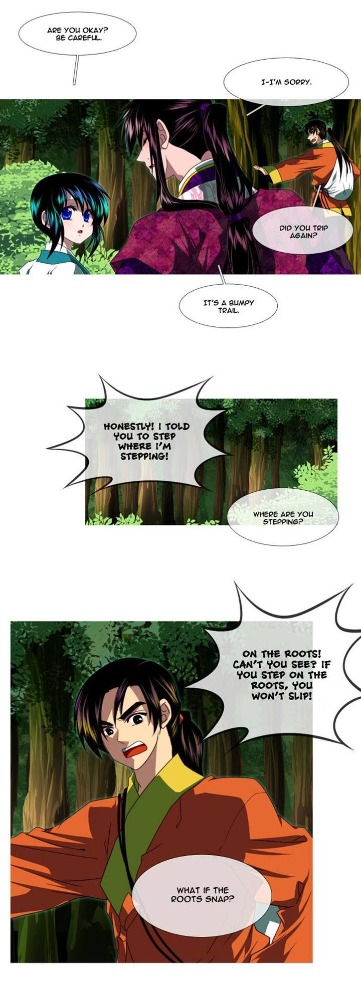 Moon-Ah 23 Page 2