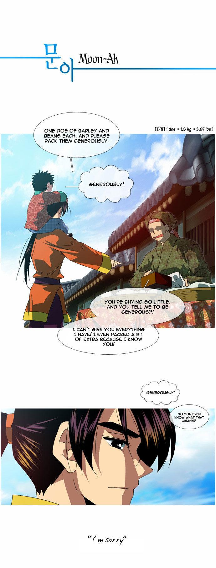 Moon-Ah 29 Page 2