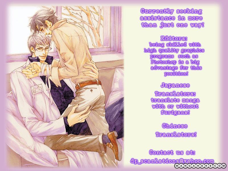 Kouun no Rihatsushi 1 Page 2