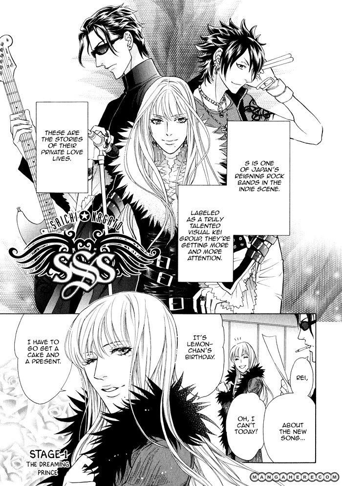 Kouun no Rihatsushi 6 Page 3